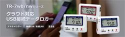日本TANDDTR-7wb / nw系列