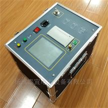 TY7000承修二级资质介质损耗测量仪