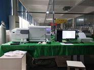 GC-MS 6800天瑞儀器RoHS2.0檢測儀器