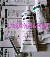SONO600高温耦合剂