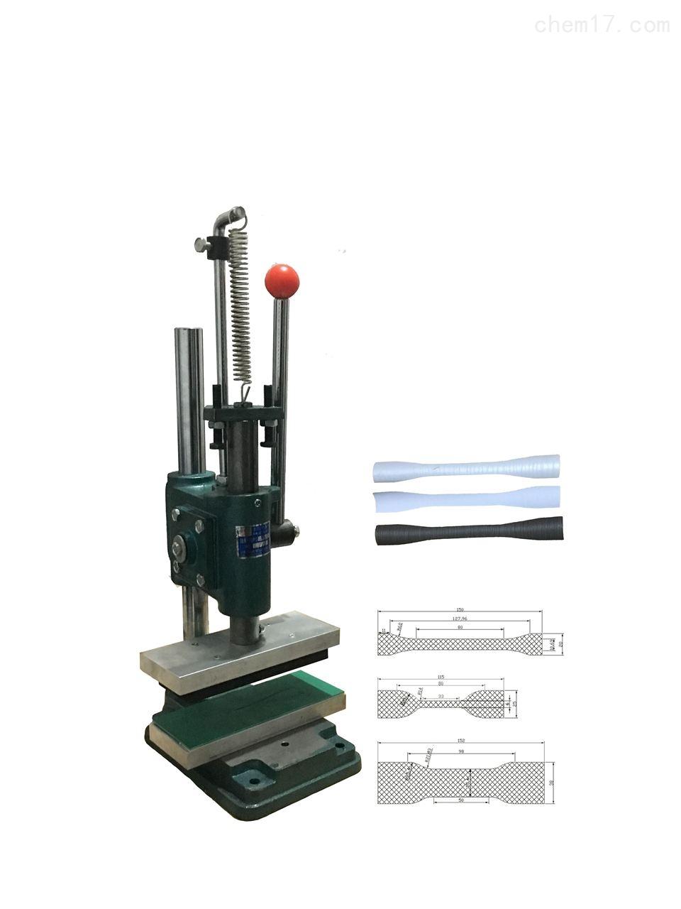 供应 塑料拉伸性能样品快速制备机