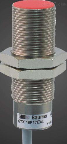 BAUMER传感器IGYX 18N37B3/S14L工作原理