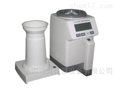 PM-8188绿博电脑水分测定仪