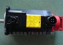 全系列FANUC发那科维修维护 电机维修