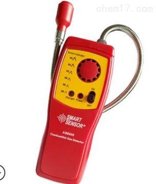 AS8800L希瑪AS8800L易燃可燃氣體探測儀檢漏儀