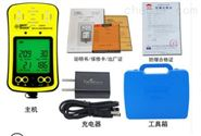 ?,擜S8900防爆四合一氣體檢測儀一氧化碳