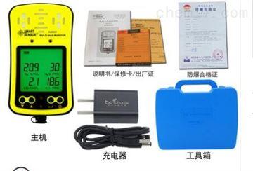 AS8900希瑪AS8900防爆四合一氣體檢測儀一氧化碳