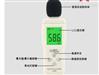 ?,擜S804A+噪音儀分貝計分貝儀聲級計