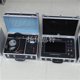 JST-5818电缆故障测试仪