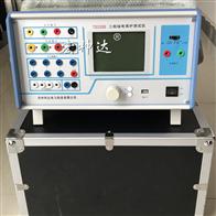 TD3300三相繼電保護測試儀