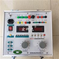 TD2110單相繼電保護測試儀