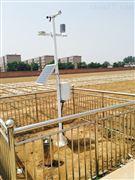 武汉供应物联网自动气象站HLY-QX05