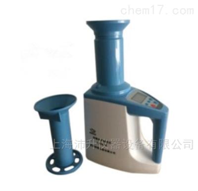 LDS-1H绿博电脑水分测定仪