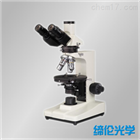 TL-1500上海缔伦透射偏光显微镜四川价格