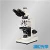上海締倫透射偏光顯微鏡四川價格