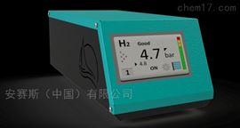 LISAS H2气体发生器