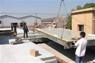 SCS上海100吨12米数字式汽车地磅