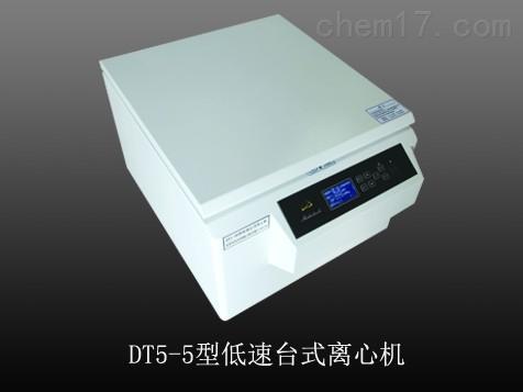 DT5-5型实验室离心机