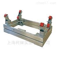 山东工业称SCS/1T电子钢瓶秤