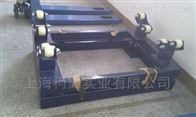 SCS江苏防水称量储气装置的电子秤