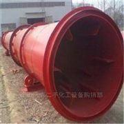 各种型号1.8/15米二手煤泥全套烘干机
