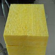 帶鋁箔玻璃棉板主要用于建筑墻體、屋頂隔音