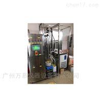 自动实沸点蒸馏测试仪
