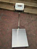 防腐蚀300kg计重电子台秤