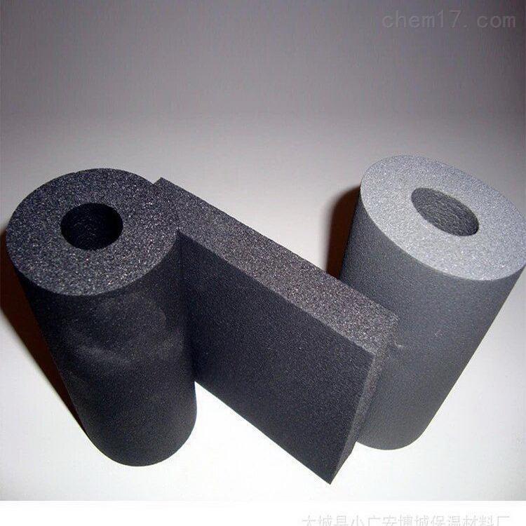 橡塑保温管可承接规格定制,厂家直销