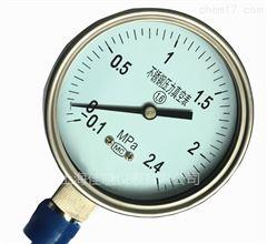 YB-100压力真空表
