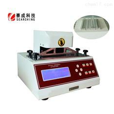 ZRD-T1纸张柔软度测定仪 卫生纸柔软测试仪