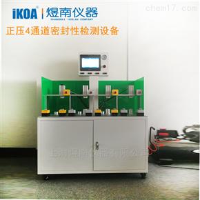 IK-ALT-M600上海厂家专业生产多通道多用途气密性检测仪