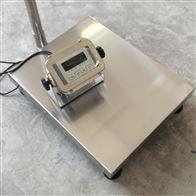 TCS100kg全电子不锈钢台秤可防腐蚀