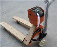 3吨液压车电子秤带打印