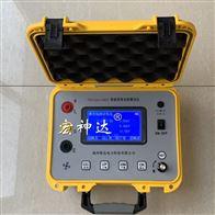 TD3126A-10KV絕緣電阻測試儀