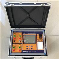 TD3310三相直流電阻測試儀