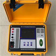 TDR-10A直流電阻測試儀