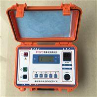 BY2672絕緣電阻測試儀