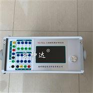 TD702A三相繼電保護測試儀
