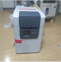 LCMS-2020 液质联用仪