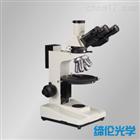 TL-1503四川落射偏光显微镜价格