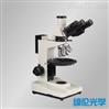 四川落射偏光显微镜价格