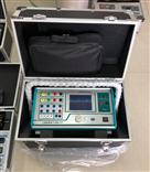 电流各2组三相继电保护测试仪 电力资质办理承试五级