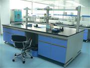 韶关化学实验室中央化验台