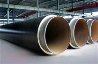 型号齐全采暖管道及给排水管使用聚氨酯保温管施工