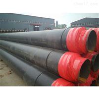 型号齐全蒸汽式热力管道聚氨酯保温管报价计算