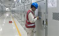 开关柜局部放电带电检测服务