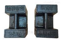 M1级10公斤铸铁砝码生产产家