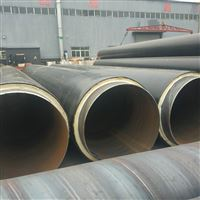 DN200預制直埋式保溫管供熱系統驗收及運行維護