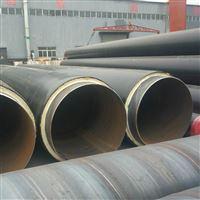 DN500整體式預制保溫管制作工藝及優勢